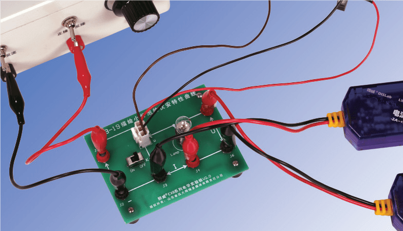 Sensor de Corrente Elétrica